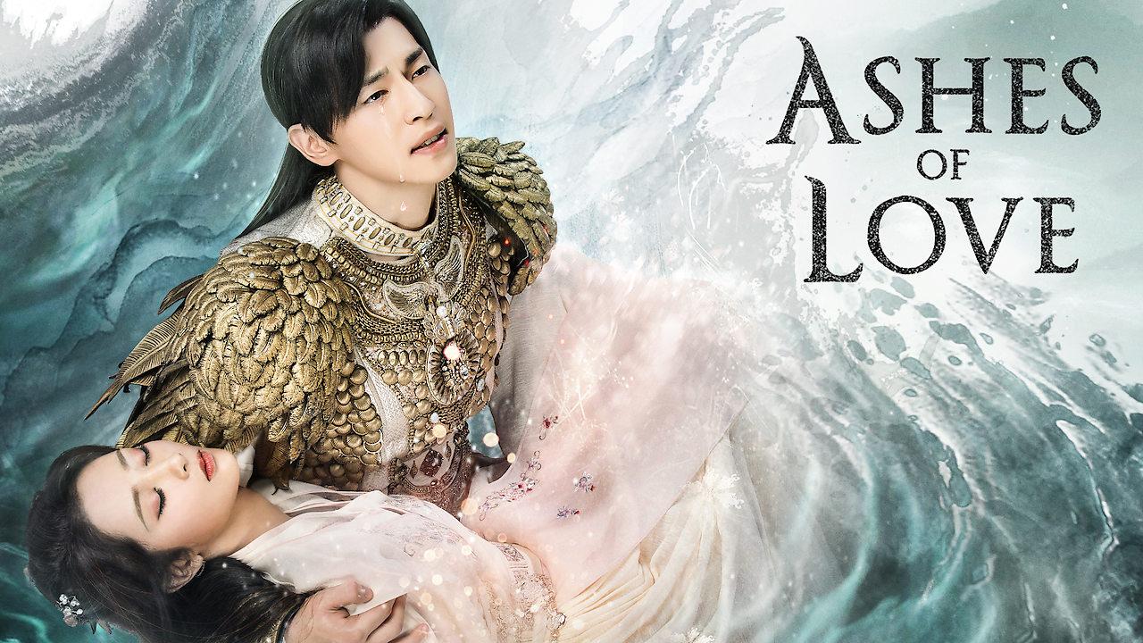 Ashes of Love on Netflix AUS/NZ